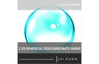 1.59 SPHERIC POLYCARBONATE HMAR