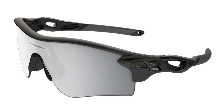 Okulary Oakley RADARLOCK PATH